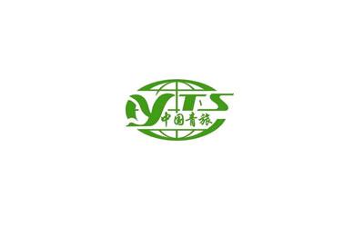 海南中国青年旅行社有限公司