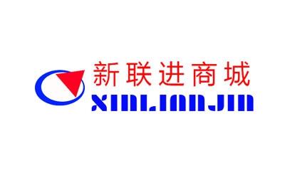 海南新联进科技有限公司