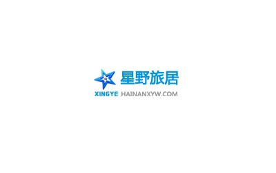 海南唯创房地产经纪有限公司