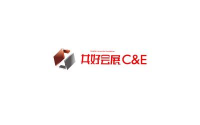 海南共好国际会展集团股份有限公司